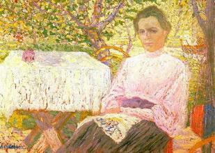Картина Малевича Портрет члена семьи художника.