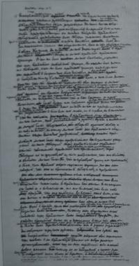 Лист рукописи из 1 части