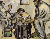 Картина Казимира Малевича Мозольный оператор в бане.
