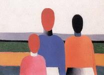 Казимир Северинович Малевич. Картина Три женские фигуры.