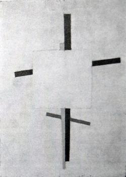 Супрематизм духа (1920 г.)