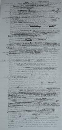 Лист рукописи из 1 части трактата Суперматизм