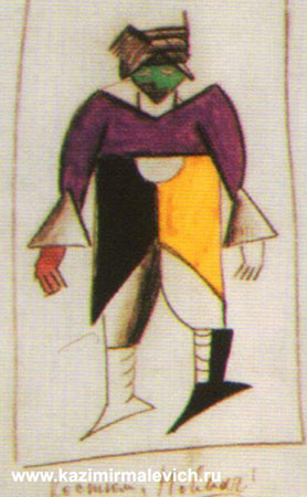 Эскиз костюма к опере Матюшина Победа над солнцем