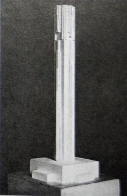 Супрематическая архитектурная модель (1927 г.)