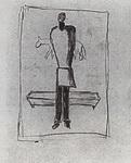 Картина Казимира Малевича Мужик, гроб, лошадь.