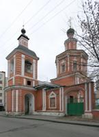Московская церковь Троицы в Хохлах