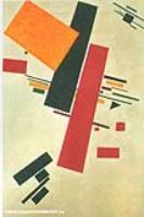 Динамический супрематизм №57. 1916