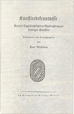 Обложка книги Признания художников. Берлин, 1925.