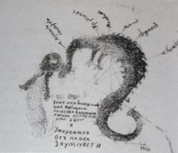 Критика, вскормившая... (Карикатура. 1913 г.)