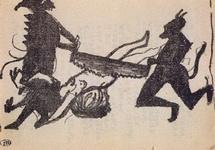 Картина Казимира Севериновича Малевича Черти пилят грешницу.
