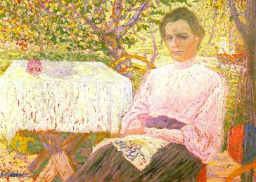 Портрет члена семьи художника (К.С. Малевич)