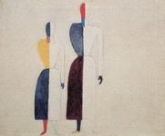 Картина Казимира Малевича Две фигуры.