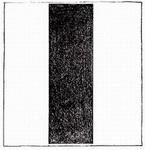 Продление супрематического квадрата.