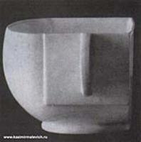 Фарфоровая модель чашки. 1923