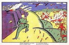 Картина Казимира Севериновича Малевича Вильгельмова карусель.