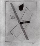 Картина Казимира Севериновича Малевича Супрематизм.