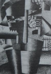 Эскиз к портрету строителя (1913 г.)