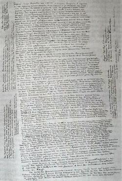 Страница письма К.С.Малевича к Эль Лисицкому от 6 сентября 1924 г.
