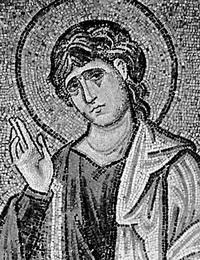 Мозаика церкви близ Афин (11 в.)
