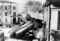 Здание Вхутеина