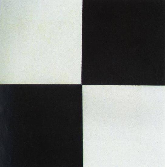 Четыре квадрата.