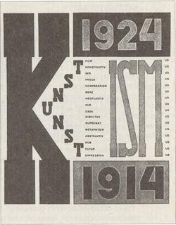 Обложка книги Кунстизмен (худ. Эль Лисицкий). Цюрих, 1925.