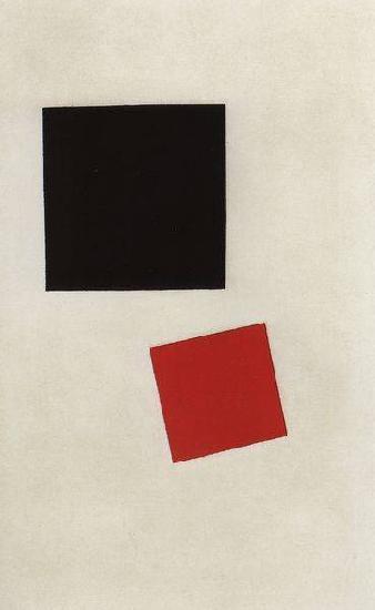Черный квадрат и красный квадрат (Живописный реализм. Мальчик с ранцем. - Красочные массы в четвертом измерении).