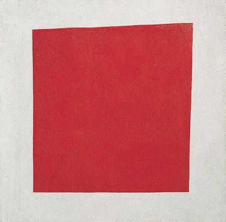 Красный квадрат (Малевич К.С.)