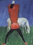 Человек с лошадью.