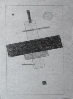 Супрематическая композиция (1920 г.)