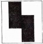 Движение супрематического квадрата.