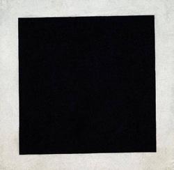 Черный квадрат.