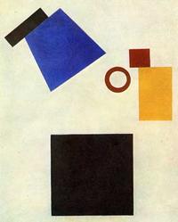 Чёрный квадрат, синяя трапеция и красный круг (К. Малевич)