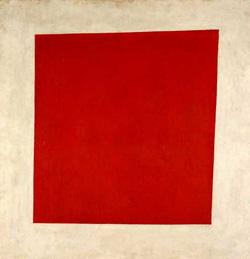 Казимир Малевич. Красный квадрат.