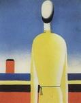 Сложное предчувствие (Торс в желтой рубашке).