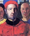 Тройной портрет.