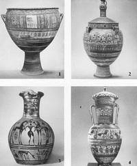 Древнегреческие вазы геометрического стиля