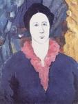 Портрет Казимира Малевича Синий портрет.