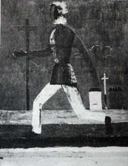 Бегущий человек (ок. 1932 г.)