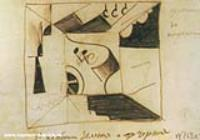 Эскиз декораций к опере Матюшина. 1913