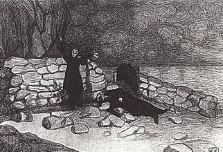 Картина Малевича Сцена из драмы Леонида Андреева Анатэма.