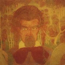 Картина Казимира Малевича Эскиз фресковой живописи (Автопортрет).
