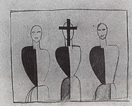 Три супрематические фигуры.