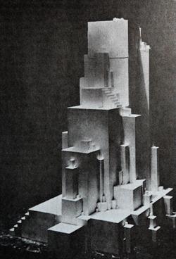 Архитектон Зета (до 1927 г. Не сохранился)