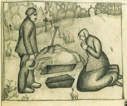 На кладбище (Малевич К.С.)