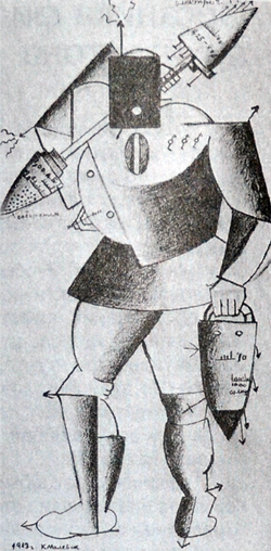 Проект костюма Будетлянского силача