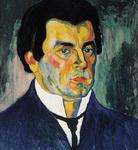 Портрет Казимира Малевича Автопортрет.