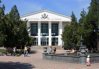 Здание Керченского драматического театра имени А.С. Пушкина