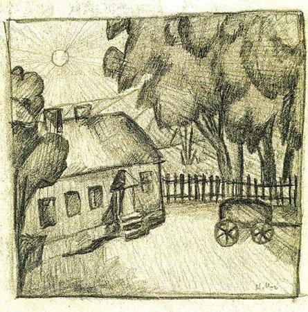 Дом в ограде (Малевич К.С.)