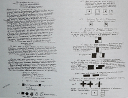 Листы сценария Живопись и проблемы архитектурного приближения... (1927 г.)